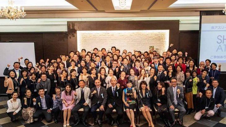 2019/11/23 食アスリート協会 6周年記念行事開催